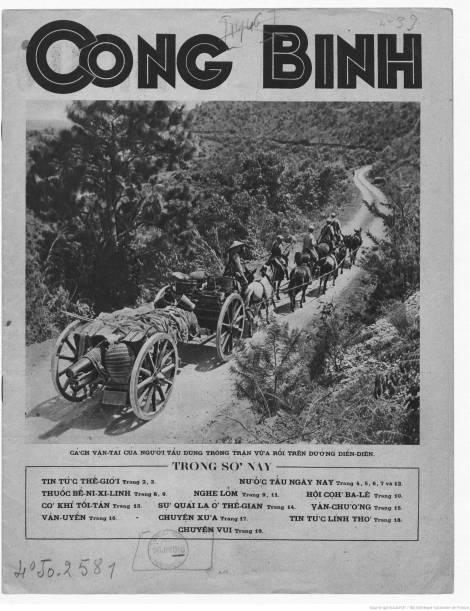 Tạp chí Công Binh số 39, năm1945